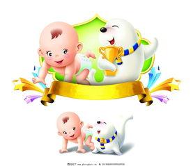 怎么给小孩子补钙?