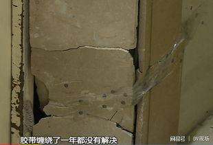 钉钉笑脸墙在哪-...脱落 物业竟用钉子钉墙