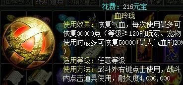 异界之超级复制系统 农庄商店3