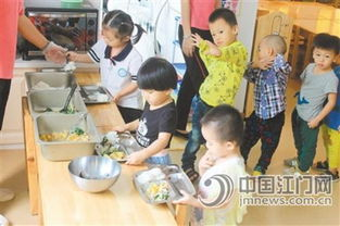 ...孩子独立人格的独特教育法-江门日报多媒体报刊