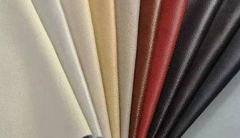 纤维增强皮革比真皮还环保耐用柔韧性强