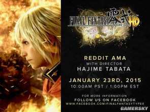 最终幻想 零式HD Final Fantasy Type 0 HD 典藏版公布 金色太耀眼