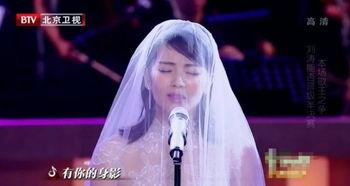 itisallyellow啥歌-...纱登台 她唱了什么歌竟然眼眶含泪