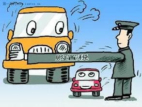 闲置车辆出租怎么办理协议