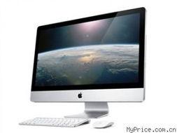 查看所有苹果一体电脑 -苹果 iMac MC509CH A