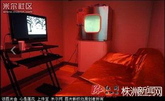 记者卧底 捐精QQ群 揭内幕 只为免费上床