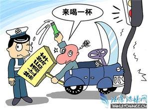 ...司机被烧死,为什么要求酒后不能开车