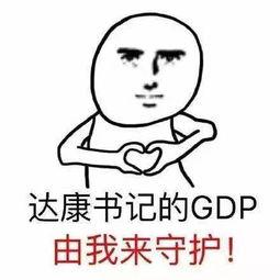 ...书记的GDP由我守护,那么炫龙的活动......