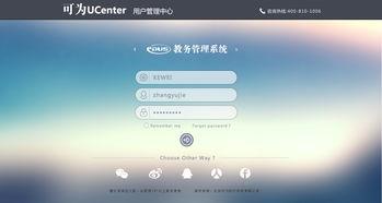 百度浏览器用户登录界面一直加载不显示