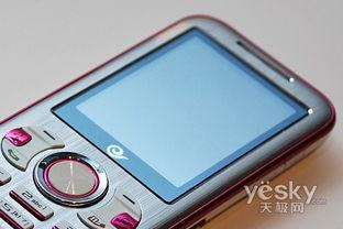 华为3G新品发布会 5款天翼手机现场图赏