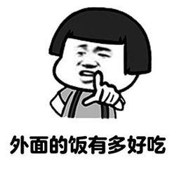 表情 微信假期表情包下载 假期表情包下载 微茶网 表情