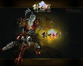 魔兽RPG天幻之梦正式版新手开局任务攻略