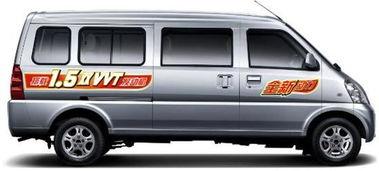 五菱荣光升级版 五大优势称霸微车 -安阳长菱五菱