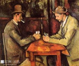 ...闲地抽烟喝酒玩牌的情景.其中最贵的一幅是出售给了卡塔尔的塔米...