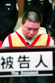 温俊武曾是叱咤风云的球星,如今却沦为阶下囚.   -揭阳新闻网