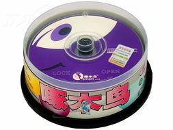 啄木鸟心情系列 DVD 25片装 盘片产品图片5素材 IT168盘片图片大全