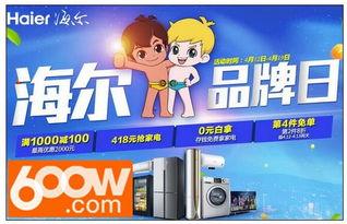 ...新兴之路 推动北京赛车PK10打造粉丝经济