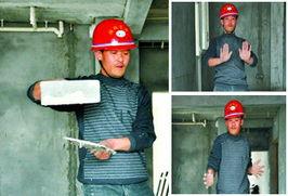 ...庆市为中低收入人群修建的温暖家 名叫公租房