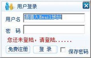 财神MT4外汇交易分析股指期货黄金软件 1.34