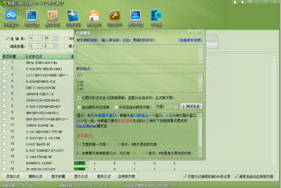 易算11选5任选版 v3.8官方版
