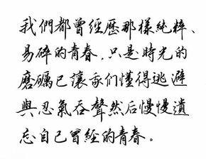 东野圭吾笔下最经典9句话,哪句使你铭记于心
