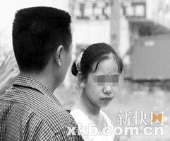 倾听亚洲中心新闻之声 -服毒少女小腹上写着被强奸字样