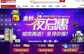 me.com.cn)正在举行