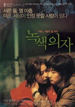 脚踏实地全面开花 韩国电影年度盘点