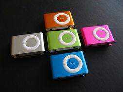 ...么 无屏好音质MP3荐