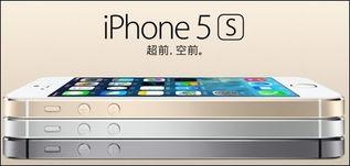 ...Phone5s蓝屏重启 iPhone5s蓝屏重启是什么原因