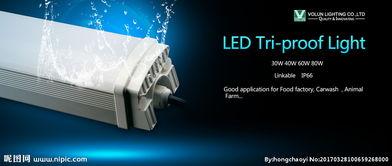 LED广告图片