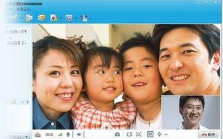 QQ for Pad+手机QQ,随时随地分享更随心-每逢佳节倍思亲 QQ视频送...