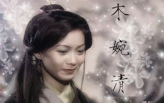 影视剧中主角名字的神秘来源,胡歌杨幂均上榜