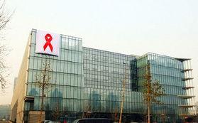 位于北京上地的百度大厦悬挂起红丝带-世界艾滋病日 李彦宏呼吁发起 ...