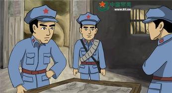 解码长征 缠索戴枷 走长征的廖承志 图