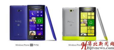 电信版 HTC 8X和8S组合图(腾讯科技配图)-HTC发布8X 8S WP8手...