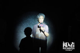 《闯入者》发布会开场主演吕中-外媒 吕克贝松执导的 超体 在中国一炮...