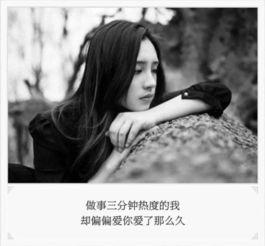 2017男生超拽霸气的qq网名大全 告诉我新闻联播是直播-QQ网名 个性...