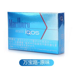 IQOS 电子烟专用万宝路烟弹正品日本电子烟烟弹 一条 10包 万宝路浓...
