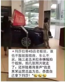年轻,在30岁以下.有意思的是,中国玛莎拉蒂车主中有40%是女性,...