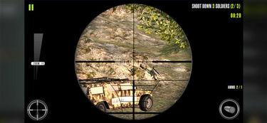第二次世界大战前线突击队狙击手游戏下载 第二次世界大战前线突击...