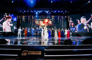 花椒斥资1亿打造 1218直播节 携手北京卫视成就首个上星直播盛典