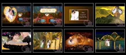 ...--碧云天3之永恒的爱价格10元-ae电子相册模板总目录