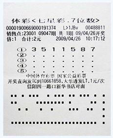 黑龙江中奖彩票河南中奖彩票-2彩民同1分钟买中体彩851万 3注号码完...