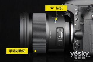 极致解像 适马50mm F1.4 DG HSM镜头评测
