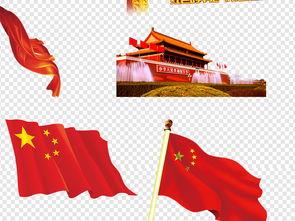 七一建党节中国国旗天安门人民大会堂素材图片下载png素材 国庆节