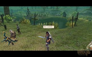 这就是传说中的魔剑么?哇好漂亮的姐姐.   这个弓手的武器太帅啦!...