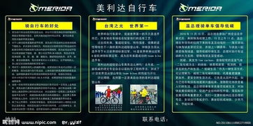 如何防止自行车被盗