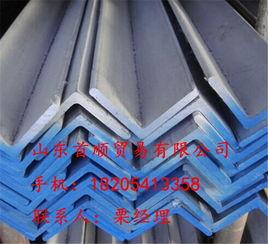 武安角钢 新闻资讯