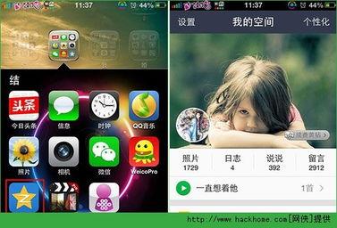 ...4-13 9:20:13最近有很多下载了手机QQ空间app的网友想问,怎么在...